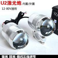 1pair 12-60v Wide Voltage CREE U2 Led Motorcycle light 30W Super White Moto flash light Motor daytime headlight Spotlight strobe