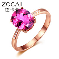 ZOCAI 2014 NEW ARRIVAL REAL 18K ROSE GOLD 1.0 CT  REAL DEEP PINKLISH PURPLE TOURMALINE RING 0.02 CT DIAMOND RING