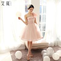 The new Korean shoulder flower bra short dress champagne pink, black and white LF434