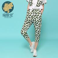Myvatn cucumber print skinny pants mustard original design women's