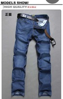 2014 newest men's jeans eei classic men's straight pants fashion denim trousers mid waist