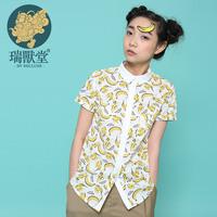 Myvatn print short-sleeve shirt female mustard original design women's