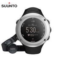 SUUNTO AMBIT2S Silver Black (HR) Heart Rate Monitor GPS Sports Watch with Altimeter Compass