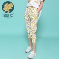 Myvatn print skinny pants mustard original design women's