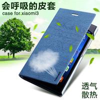 2014 New Arrival 100% Original Xiaomi Mi3 protect case for xiaomi mi3, Xiaomi Mi3 m3 flip case with FREE SCreen protector film