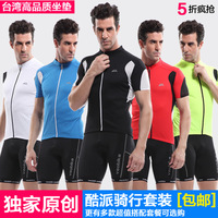 High quality veobike ride short-sleeve suit set summer Men ride bicycle clothing cycling clothing