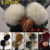 Pair of cuffs wrist support oversleeps hand Faux fox fur sleeves apologetics wrist length sleeve female
