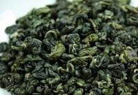 1bag/lot(5g) 2014   biluo chun premium spring  the green tea for weight loss health care productsbiluochun tea green
