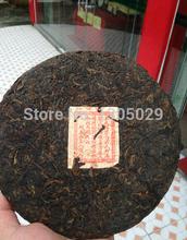 2001 Year Old China Yunnan puer tea 357g Ripe Pu er Tea Free Shipping