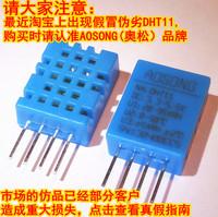 The whole network marketing DHT11 digital temperature and humidity seor temperature and humidity probe Aosg genuine single bus m