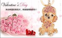 Fashion Poodle Dog 3D Car Keychain Bag Charm Purse Pendant Rhinestone Keyring Cute Gift Lovely Present animal dogs key chain