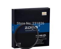 Zomei 58mm Ultra Slim HD 18 Layer Super Glass PRO MC-CPL Violet Lens Filter for SLR Camera Canon Nikon