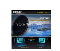 Zomei 55mm Ultra Slim HD 18 Layer Super Glass PRO MC-CPL Violet Lens Filter for SLR Camera Canon Nikon