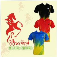 2014 butterfly  Badminton T-Shirt+shorts/ Table Tennis wears / Tennis sportswear /Badminton Men Clothes