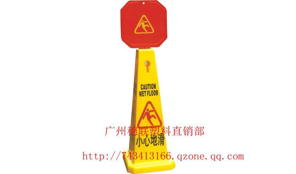 Direct selling small vertical supply Carefully slide ] [ Billboard warning signs(China (Mainland))