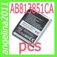 AB813851CA Battery For Blackjack II DM-S105 Stripe SGH-i617 SPH-M300 SPH-M305 SPH-M510 SPH-M610