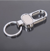 Men's key key chain car key ring