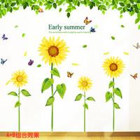Wall stickers sunflower sofa tv wall tijuexian346779
