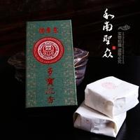 Supplies santalwood tower incense natural prabhutaratna incense coil spices incense 2h40 plate yangxinanshen