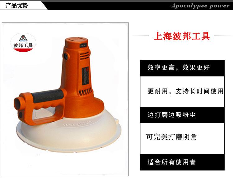 Wall vacuum-type dry grinding polishing machine polishing machine putty putty dry grinding polishing machine clean dry scrub lig(China (Mainland))