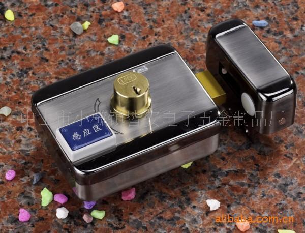 Controlled Lock Id-883
