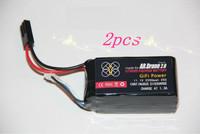 2pcs  20C 11.1V 2200mAh Battery Parrot AR.Drone 2.0 Quadcopter Spare Upgrade Battery