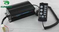 Genuine dodgers Siren High Power 200W Car Electronic Warning Siren Alarm  9 tones controller without speaker KF-6203