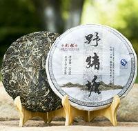357g Ye Zhu Tang caicheng puer raw tea,yun nan old trees pu er sheng tuo qi zi cha,health care sweet taste puerh cake teas