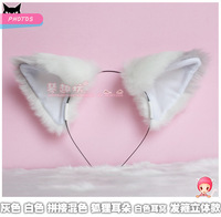 SS Royal fox fox x servant of God Cosplay Props animation blending white stitching gray fox ears cat ears headband version