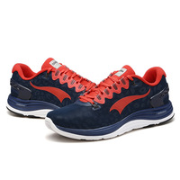 2014 men LUNARGLIDE 5.0 running shoes male LUNAR 5.0 sports shoes athletic shoes 5colors size 40-45