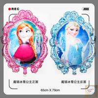 Frozen party Supplies , wholesale Cartoon Double-sided mirror princess balloons Frozen Princess Queen Anna Round Balloon for Kid