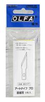 OLFA Knife Blade, XB157T, 5 in 1, MADE IN JAPAN