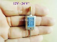 Carbon brush biaxial 030 12 v -24 v motor strong magnetic motor  speed fan motor high-horsepower big torque miniature dc motor