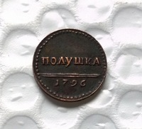 1796 Russia Polushka.Copper.Cipher type(N269) COIN COPY FREE SHIPPING