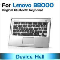 original lenovo b8000 keyboard original lenovo b8000 bluetooth keyboard original in stock free shipping