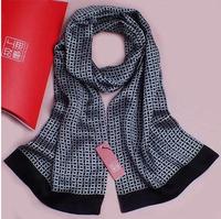 MEN'S SCARF LUXURY SILK SCARF Brand New 100% Chinese Silk scar/ Shawl/ wrap 156cm with box high Quality Fashion FREE SHIPPING