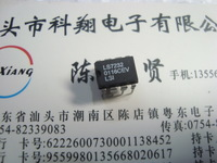 Free Shipping! IC LS7232 10 Piece/lot free shipping New original IC Stock
