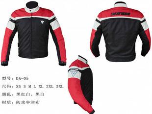Nj-da05 automóvel roupas passeio raça roupa da motocicleta motocicleta serviço de carro jaqueta(China (Mainland))