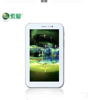 SA-I970 + 7-inch dual-core Android smart phone call Tablet PC Dual SIM phone