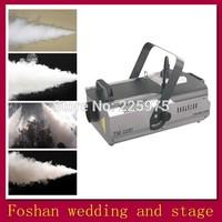 china fog machine,factory oulet fog machine,low fog machine sell on Aliexpress