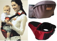multifunction baby carry kids sling Oxford cloth baby carrier Hipseat  ,1 pcs sell  China post FREE SHIPPING