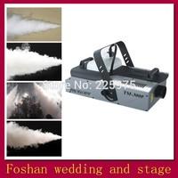 fog machine heater,fog making machine,fog sprayer machine