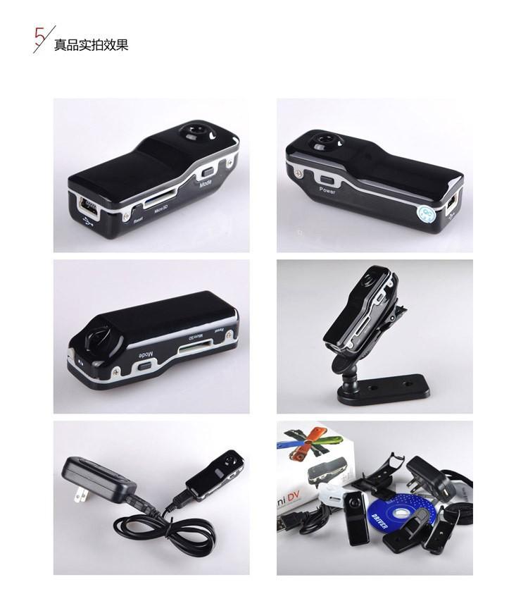 OEM Hot Selling Mini DVR Camera Mini DV 2GB/4GB/8GB DVR Sports Video Camera MD80 Free Shipping(China (Mainland))