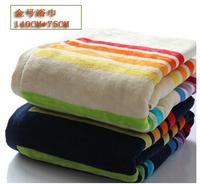 2014 seconds kill sale home towel free shipping 100% cotton bath towels bathroom beach wash clothes bathrobes 140x75cm wholesale