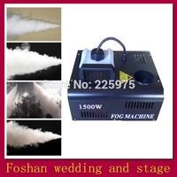 dmx512 fog machine,wedding centerpiece,fogging machine sprayer
