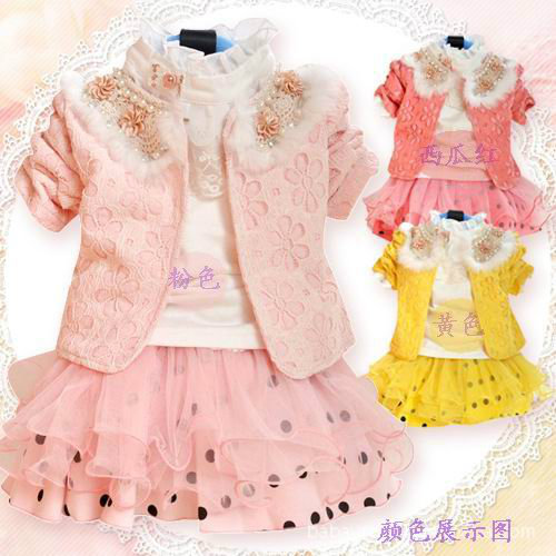 Top Designer Clothes For Kids Children Top Coat T