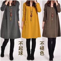 Autumn 2014 plus size clothing mm loose plus size plus size women one-piece dress long-sleeve