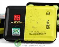 xiaguan 2014 zi zhen PREMIER 45 g Health Tea