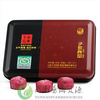 xiaguan 2014 zi zhen PREMIER 45 g cooked tea