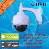 1080P 2.0 MegaPixel HD IR night vision IP Camera with Pan/Tilt Outdoor waterproof Dome Network p2p video POE CCTV Cameras Onvif